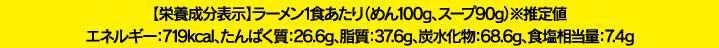 genzairyou_bottomu2