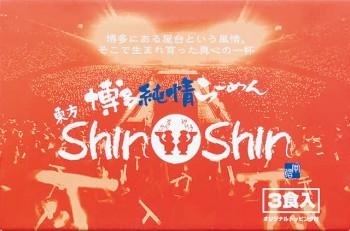 ShinShin東方神起コラボ6518w