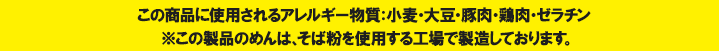 genzairyou_bottom1_2